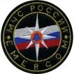Нашивка на рукав МЧС России Emercom 85мм вышивка люрекс