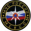 Нашивка на рукав МЧС России Emercom 85мм вышивка шёлк