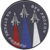 Термонаклейка-17741192 ВКС России вышивка