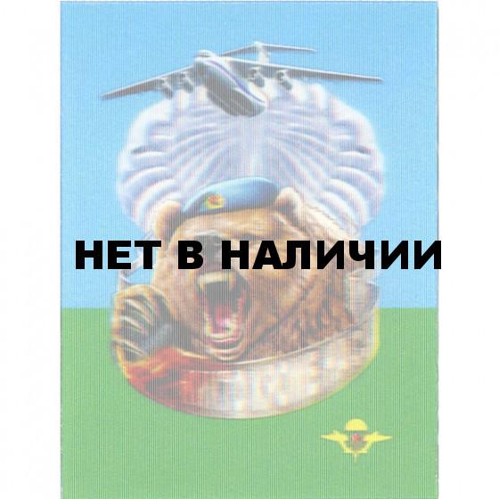 Магнит 3Д 022 ВДВ Никто кроме нас медведь вертикальный сувенирный