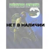 Магнит 3Д 036 Войсковая разведка солдат с эмблемой вертикальный сувенирный