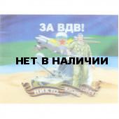 Магнит 3Д 030 За ВДВ Никто кроме нас солдат самолет сувенирный