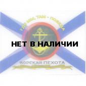 Магнит 3Д 016 Морская пехота Где мы там победа сувенирный