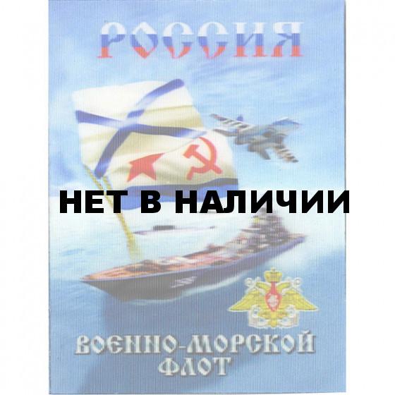 Магнит 3Д 041 РОССИЯ Военно Морской флот корабль самолет вертикальный сувенирный
