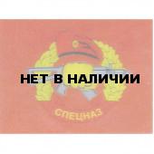 Магнит 3Д 044 СПЕЦНАЗ Кулак с автоматом красный фон сувенирный