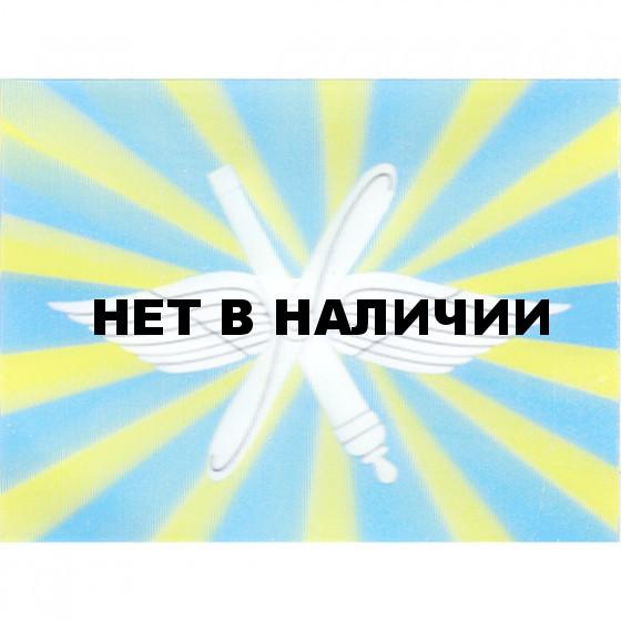 Магнит 3Д 014 Флаг ВВС России сувенирный