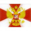 Магнит 3Д 017 Флаг Внутренних войск России сувенирный