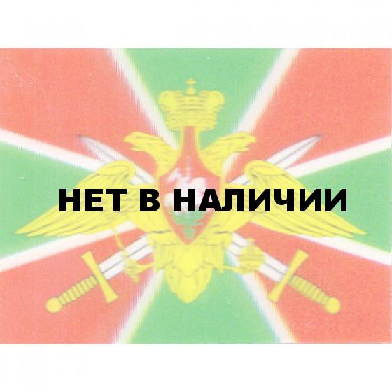 Магнит 3Д 018 Флаг Пограничных войск России сувенирный