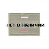 Нашивка на рукав Флаг РФ 40х60 мм маскировочный вышивка шёлк