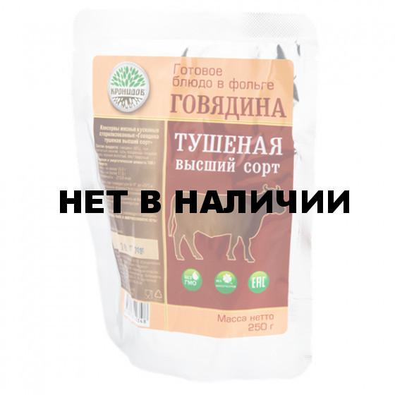 Готовое блюдо Говядина тушеная высш. сорт 325 г (Кронидов)