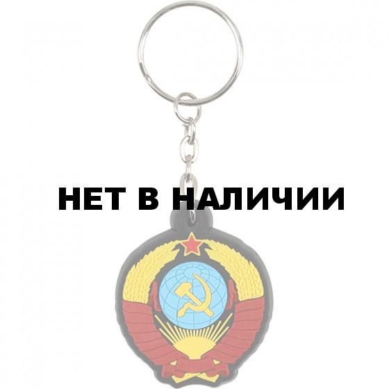 Брелок Герб СССР резинопластик