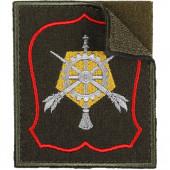 Нашивка на рукав с липучкой ВС пр 300 Военное представительство пятиугольник вышивка шёлк
