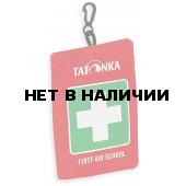 Аптечка для школы First Aid School, red, 2704.015