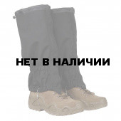 Гамаши Stich Profi Stich Profi, цвет черный Модель: Обхват голени до 50 см
