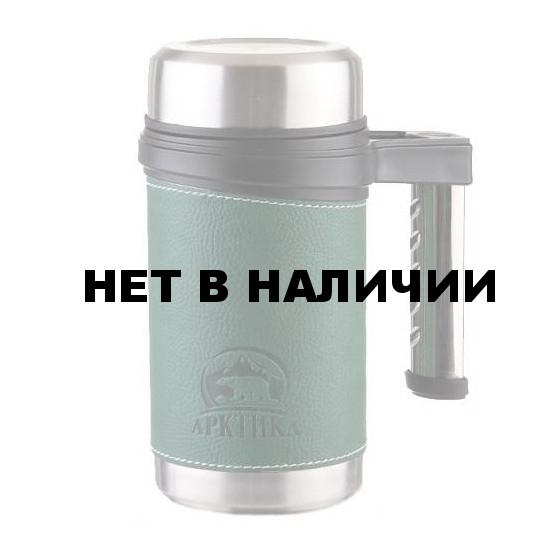 Термос-Кружка Арктика С Руч. 406 0.5Л