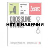 Вертлюги LUCKY JOHN трехстор. LJ Pro Series CROSSLINE SWIVEL 008 5 уп. по 10 шт