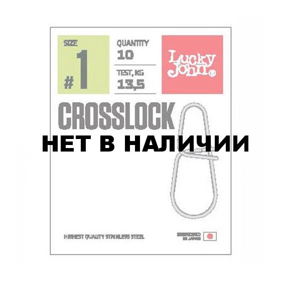 Застёжки LUCKY JOHN LJ Pro Series CROSSLOCK 001 5 уп. по 10 шт