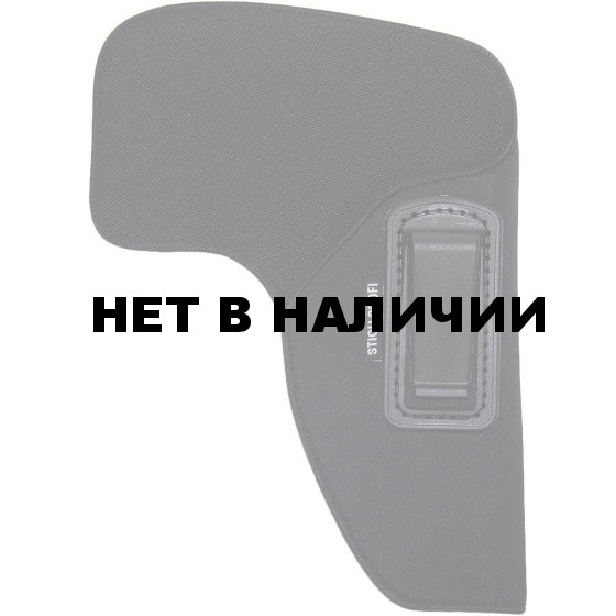Кобура Stich Profi скрытого ношения Колибри для Хорхе-1 Расположение: Левша, Модель: Стандартная
