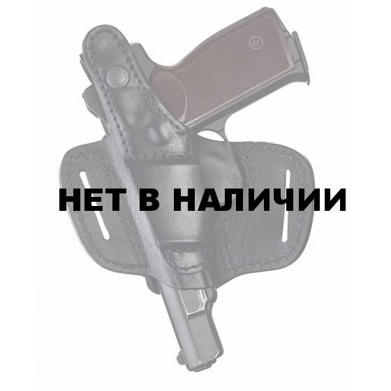 Кобура Stich Profi для АПС поясная модель №12 Серия: Комфорт без формовки