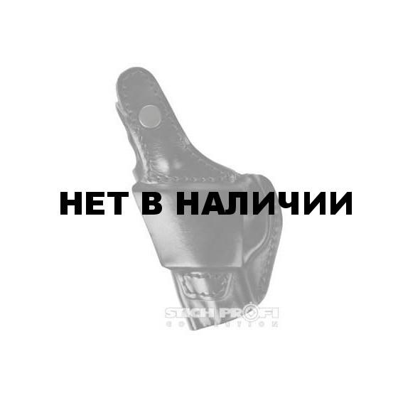 Кобура Stich Profi поясная для Beretta A-9000S модель №8 Расположение: Правша, Цвет: Черный, Ширина ремня: 35 мм.