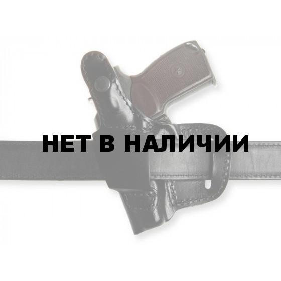 Кобура Stich Profi для ПМ поясная модель №6 Расположение: Правша, Ширина ремня: 50 мм.