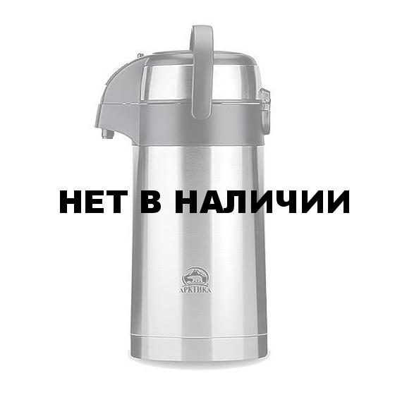 Термос АРКТИКА АРКТИКА 501 с помпой 2.5л