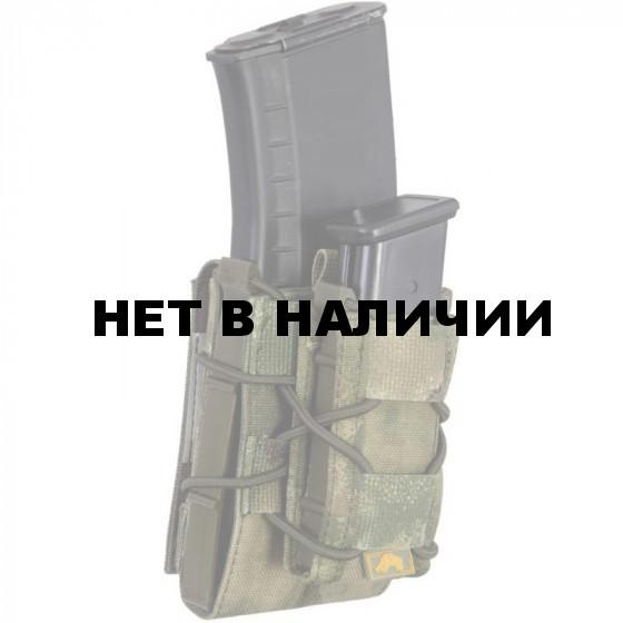 Подсумок ANA Tactical под 1 магазин АК и 1 магазин ПЯ быстрый на molle A-tacs FG