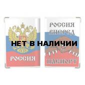 Обложка VoenPro на Паспорт в цветах Российского флага Россия Вперёд