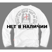 Лонгслив Dobermans Aggressive Revenge LS19 белый