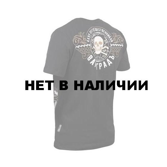 Футболка Варгградъ Клуб путешественников черная