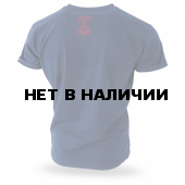 Футболка Dobermans Aggressive Return to the Roots TS183 Navy