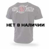 Футболка Dobermans Aggressive Rebell 99 TS185 brown