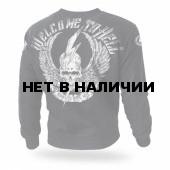 Свитшот Dobermans Aggressive Welcome To Hell II BC156 черный