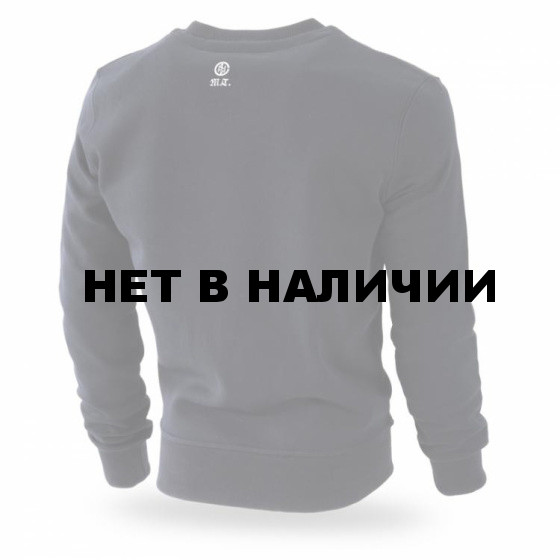 Свитшот Dobermans Aggressive DR Welcome To Hell BC188 черный