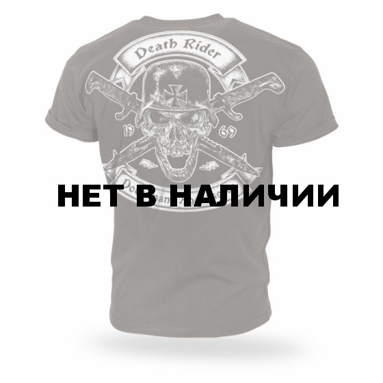 Футболка Dobermans Aggressive Undercover DR TS170 Brown