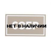 Патч Stich Profi ПВХ СОБР белый 50х90 мм Цвет: Бежевый