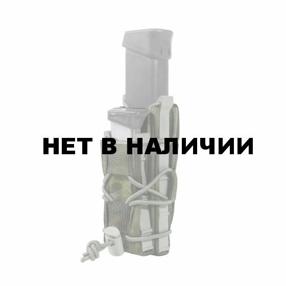 Подсумок Stich Profi Double FAST для магазина ПП на 30 и 20 патронов Цвет: Мох A-TACS