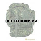 Рюкзак ProfArmy армейский пиксель