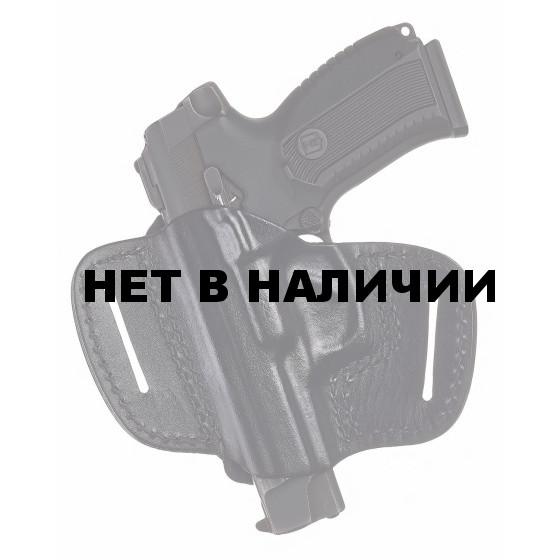 Кобура Stich Profi для пистолета Ярыгина поясная модель №1 Расположение: Правша, Цвет: Черный, Ширина ремня: 50 мм.