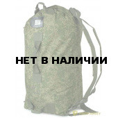 Баул ProfArmy транспортный Cargo 75 пиксель