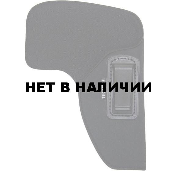 Кобура Stich Profi скрытого ношения Колибри для Гроза Р-02 С Расположение: Правша, Модель: Стандартная
