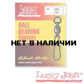Вертлюги LUCKY JOHN c застежкой и подш. BALL BEARING AND FASTLOCK 002 5 уп. по 3 шт