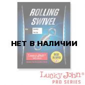 Вертлюги LUCKY JOHN LJ Pro Series ROLLING 004 5 уп. по 7шт