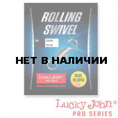 Вертлюги LUCKY JOHN LJ Pro Series ROLLING 010 5 уп. по 5 шт