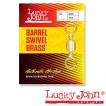 Вертлюги LUCKY JOHN BARREL Brass 012 в уп.10 шт