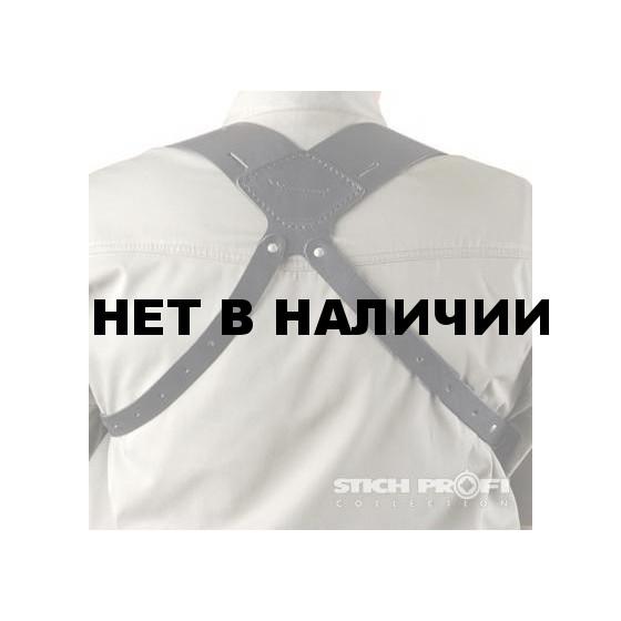 Кобура Stich Profi наплечная вертикальная для Гроза Р-03 модель №20 Расположение: Правша