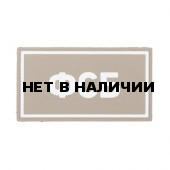 Патч Stich Profi ПВХ ФСБ белый 50х90 мм Цвет: Бежевый