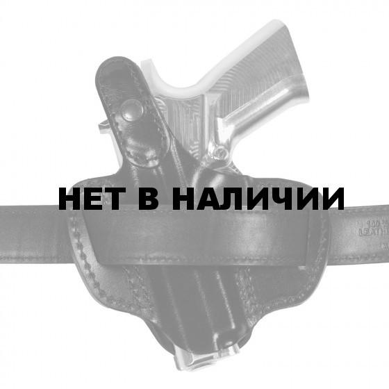 Кобура Stich Profi для Grand Power T-15 поясная модель №2 Расположение: Правша, Ширина ремня: 50 мм.