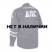 Костюм ANA Tactical ДПС летний синий
