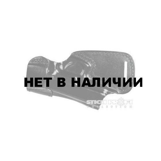 Кобура Stich Profi поясная для Sig-Sauer P 225 модель №10 Расположение: Левша, Цвет: Черный